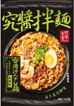阿舎食堂台湾汁なし麺台南味(タイナン)【輸入食品】