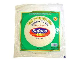 【新商品】Safoco ライスペーパー 22cm 250g(約30枚入り)【輸入食品】