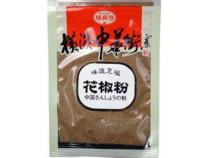 耀盛號 花椒粉【輸入食品】