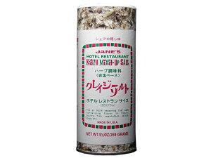 ジェーン クレイジーソルト ホテルレストランサイズ【輸入食品】