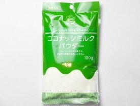私の台所 ココナッツミルクパウダー