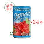 送料無料モッツクラマトトマトカクテル163ml1ケース(24入り)【輸入食品】