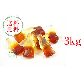 送料無料ハリボー HARIBO ハッピーコーラ 業務用サイズ 3kg【輸入食品】