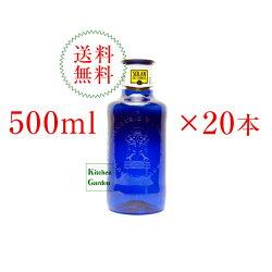 送料無料ソランデカブラスナチュラルミネラルウォーター500ml1ケース(計20本)【PickUp】【輸入食品】