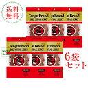 送料無料テング ビーフジャーキー レギュラー 100g 6袋セット【初秋食材】