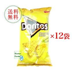 送料無料ドリトスレギュラー塩味160g1ケース(12袋入り)【輸入食品】
