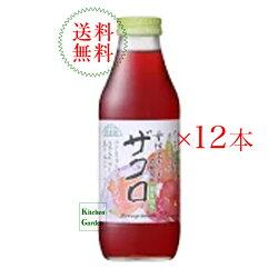 送料無料順造選500ml女性生きいきザクロジュース1ケース(12本入り)