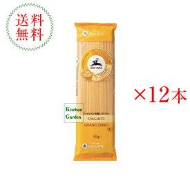 送料無料アルチェネロ 有機スパゲッティ 500g 1.6mm 12本セット【輸入食品】
