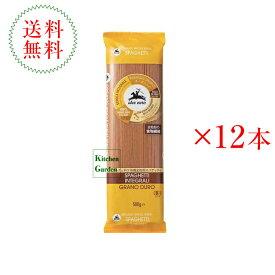 送料無料アルチェネロ 有機全粒粉スパゲッティ 500g 1.6mm 12本セット【輸入食品】