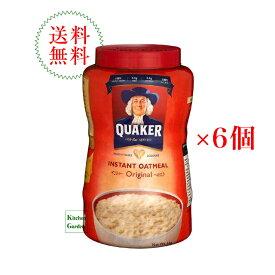 送料無料クエーカー インスタントオートミール オリジナル 1kg 6個セット【朝食】【輸入食品】