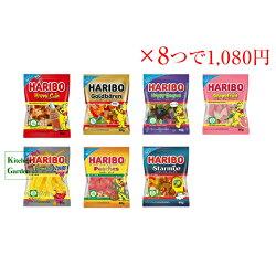 ハリボーHARIBOグミ80g【どれでも8つで1,080円よりどり7種類の中からお選び下さい♪】【輸入食品】