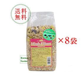 送料無料カントリーファーム ハイファイバーミューズリー 750g8袋セット【朝食】【輸入食品】