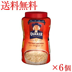 送料無料クエーカー インスタントオートミール オリジナル 1kg 6個セット【朝食】【冬の食材】【輸入食品】
