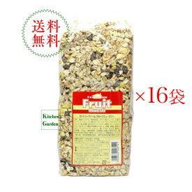 送料無料カントリーファーム フルーツミューズリー 750g1ケース(16袋入り)【朝食】【輸入食品】