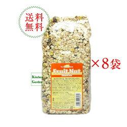 送料無料カントリーファームフルーツナッツミューズリー750g8袋セット【朝食】【輸入食品】
