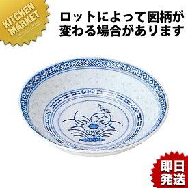 景徳鎮 ホタル陶器 取皿 【kmss】中華食器 小皿 取り皿 取皿 業務用