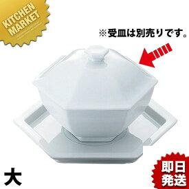 白磁 六角蓋物 大 【kmss】中華食器 蓋付き フタ付き 食器 白 ホワイト 磁器 業務用