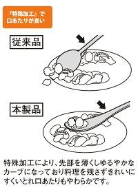 カレーとチャーハンを美味しく食べるスプーン□業務用カレースプーンあす楽対応【kmaa】