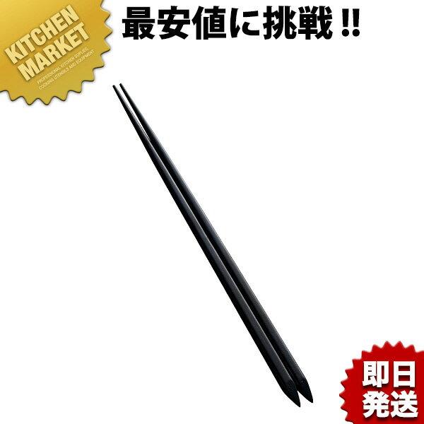 黒南天 箸 24cm□ はし 木製 業務用 あす楽対応 【kmaa】【C】