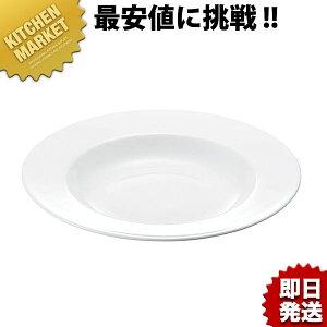 カンダ 燕舞 ボーンチャイナ マフィン&スープ皿 20cm 8インチ 【kmaa】プレート ラウンドプレート 丸皿 大皿 中皿 皿 白 ホワイト 業務用