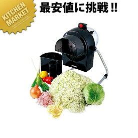 送料無料 マルチスライサー DX-100 【kmaa】 スライサー 電動 野菜調理機 キャベツ 千切り 業務用 キャベツ、ピーマン、キュウリ等多種多様の野菜に対応