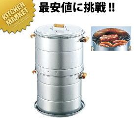 ブラン ロングスモーカーセット(円筒型) M-6509 【kmaa】 アウトドア スモーカー 燻製器 燻製機 燻製器 業務用