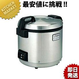 送料無料 タイガー 炊飯ジャー 炊飯器) JNO-A360【6合~20合】【kmaa】 業務用炊飯器 電気炊飯器 炊飯器 炊飯ジャー