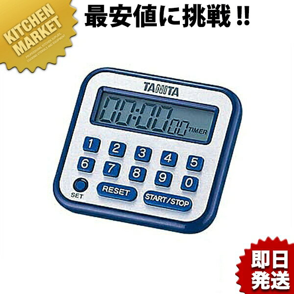 タニタ デジタルタイマー 100時間計 TD-375 ブルー□ 業務用 あす楽対応 【kmaa】