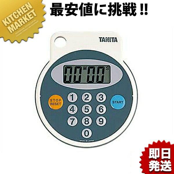 タニタ 防滴タイマー 100分計 No.5342□ 業務用 あす楽対応 【kmaa】
