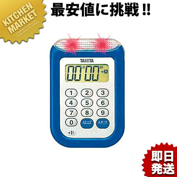 タニタ 大音量タイマー 100分計 TD-377 ブルー□ 業務用 あす楽対応 【kmaa】