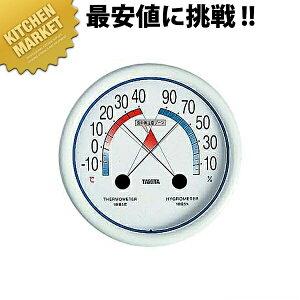 タニタ 食中毒注意ゾーン付 温湿度計 No.5488 【kmaa】温度計 湿度計 温湿度計 壁掛け