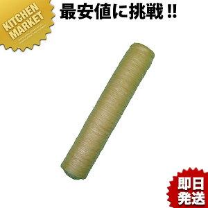 ボニー ウインナーメーカー用ケーシング 細口17mm 7.5mx8本入 【kmaa】 ウインナー ソーセージ 業務用 スライサー