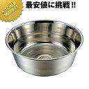 【送料無料】CLO 18-8料理桶(洗い桶) 60cmタライ たらい 洗い桶 ステンレス 業務用 【kmss】