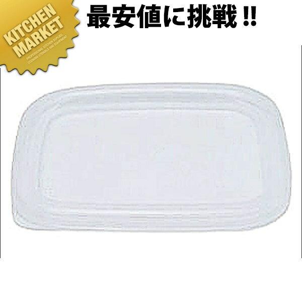 野田琺瑯 ホワイトシリーズ White Series シール蓋(単品)スクウェアML用 SFS-ML 【kmaa】