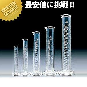 MS ケミカルシリンダー 50mL 【kmaa】計量カップ メジャーカップ プラスチック 業務用