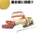 ジェットネット 5LNS10【運賃別途】【900 b】 業務用 たこ糸 タコ糸 調理糸 肉 下ごしらえ 成形 チャーシュー 焼豚 ロ…