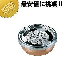 純銅 薬味おろし器 HMO-8 【kmaa】おろし金 おろし器 すりおろし器 わさびおろし 薬味おろし 業務用