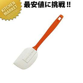 (S) ハンドクリーナー No.422 大 【kmaa】ゴムベラ ゴムヘラ スクレーパー 燕三条 日本製 業務用