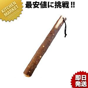 山椒 すりこぎ棒 30cm 【kmaa】すりこぎ棒 擂り粉木 摺り棒 すり鉢用 業務用 あす楽対応