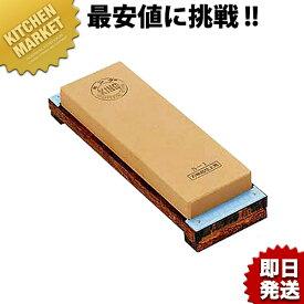 仕上砥石 セラミック製法キング ゴールド No.8000G-1型 台付 【kmaa】