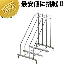 送料無料 18-8ステンレス まな板立 縦型 業務用 【kmss】 まな板立て まな板スタンド ステンレス 業務用