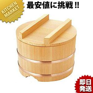 のせびつ (サワラ製) 21cm 5合 【kmaa】おひつ 木製おひつ のせびつ 木製 さわら サワラ 業務用 あす楽対応 領収書対応可能