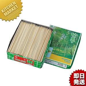 うなぎ串 1kg箱詰 B-504 18cm 【kmss】業務用 竹 竹串 竹製 クシ うなぎ串 焼き物 和菓子 焼き鳥 あす楽対応