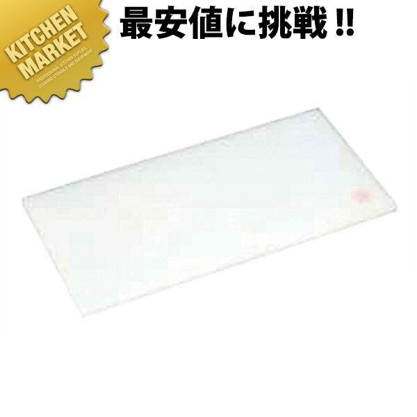 PCはがせるまな板 M-180A 20mm【運賃別途】【1000 c】 業務用 【kmaa】【C】