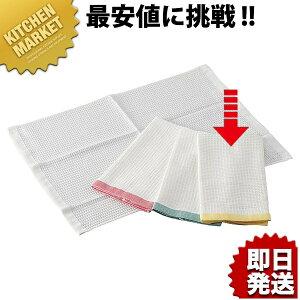ミューファン抗菌ふきん(1枚入) 小 イエロー【kmaa】 ふきん 布巾 フキン 食器拭き 食器ふきん