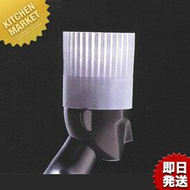 パリス ハット PH-25(10枚入)【kmaa】 コック帽子 厨房用 業務用 あす楽対応