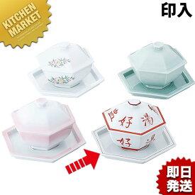 印入 六角受皿【kmss】有田焼 陶器 中華食器 蓋付き フタ付き 食器 業務用