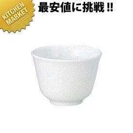 21700321/スーパーチャイナ 2 1/2 千茶【N】