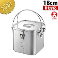 【送料無料】KO19-0電磁調理器対応角型給食缶(目盛付)18cm5.2L【N】