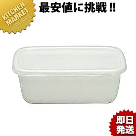 野田琺瑯 ホワイトシリーズ White Series レクタングル深型 Mシール蓋付 WRF-M【N】